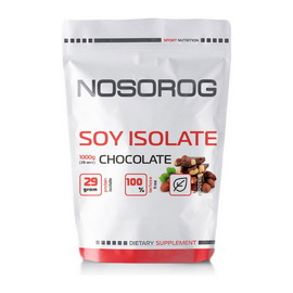 Soy Isolate (1 kg)