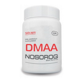 DMAA (50 caps)