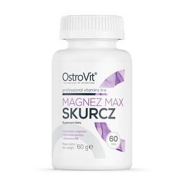 Magnez Max Skurcz (60 tabs)