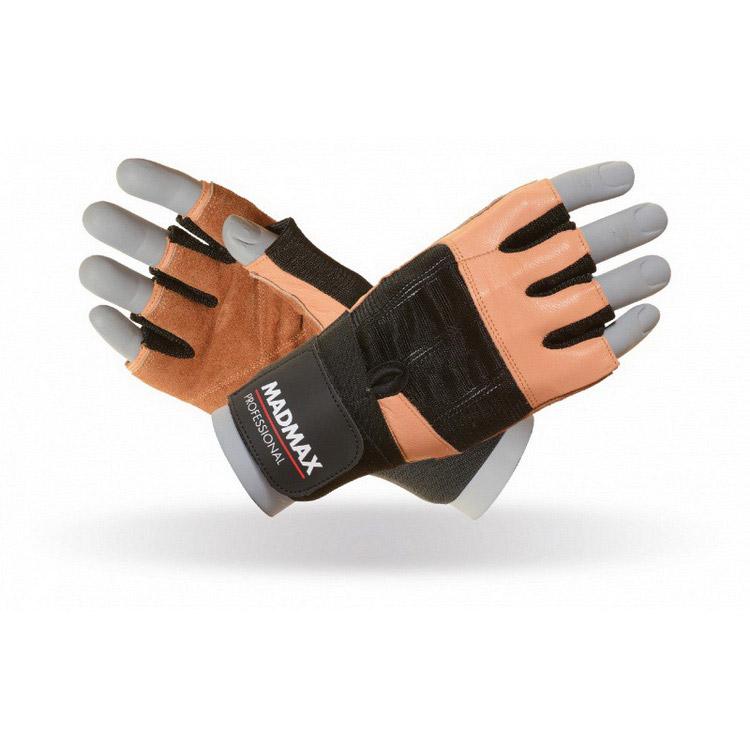 Professional Gloves MFG-269 Brown/Black (S, M, L, XL, XXL)