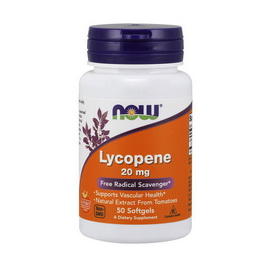 Lycopene 20 mg (50 softgels)