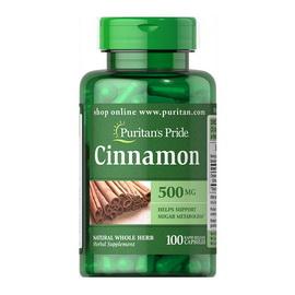 Cinnamon 500 mg (100 caps)