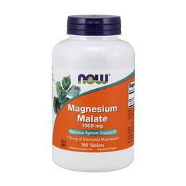 Magnesium Malate 1000 mg (180 tabs)