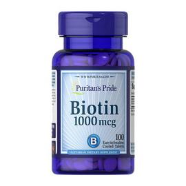 Biotin 1000 mcg (100 tabs)