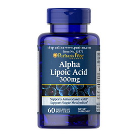 Alpha Lipoic Acid 300 mg (60 softgels)