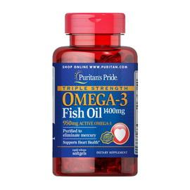 Triple Strength Omega-3 Fish Oil 1360 mg (120 softgels)