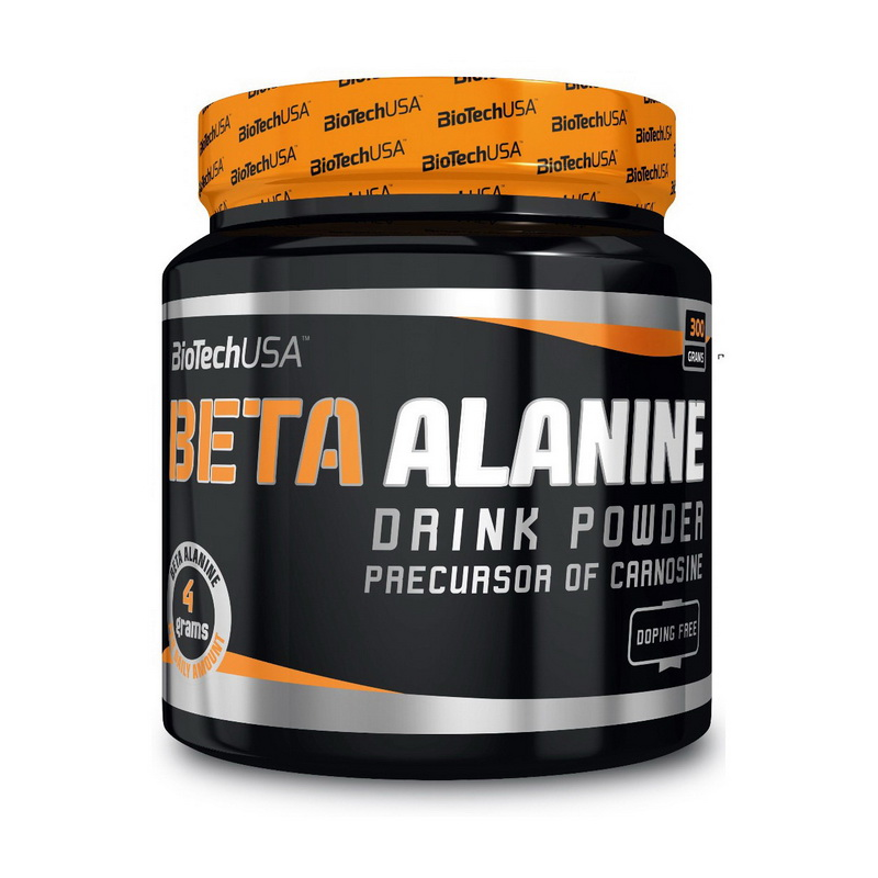 Beta Alanine Powder Flavoured (300 g)