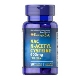 NAC N-Acetyl Cysteine 600 mg (30 caps)