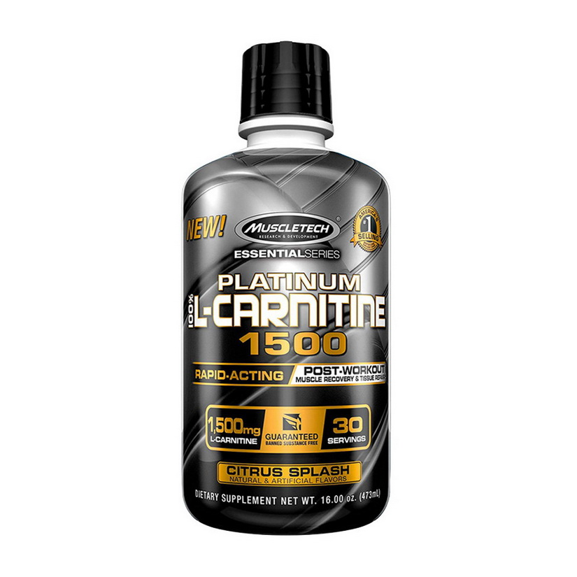 Platinum L-Carnitine 1500 mg (473 ml)