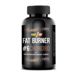 Fat Burner #6 Chondro (90 caps)