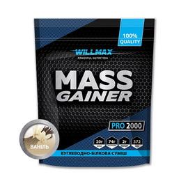 Mass Gainer (2 kg)