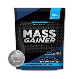 Mass Gainer Unflavored (2 kg)