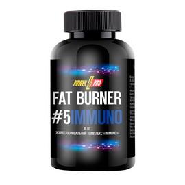 Fat Burner #5 Immuno (90 caps)