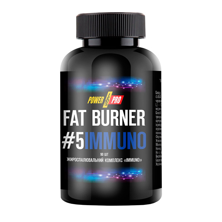 Fat Burner #5 Immuno (90 caps)