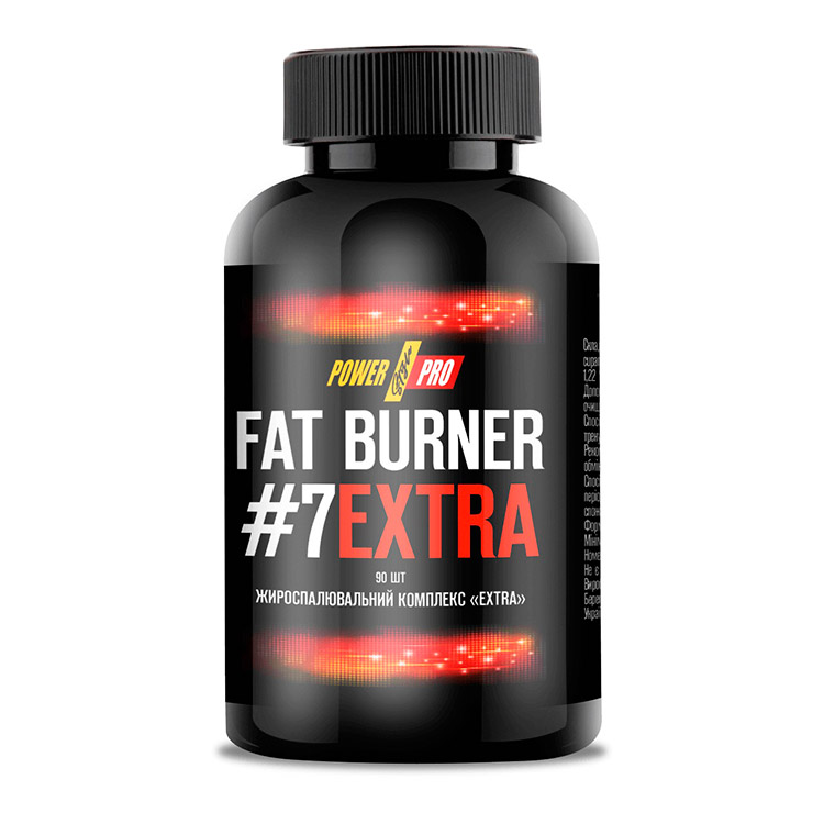 Fat Burner #7 Extra (90 caps)