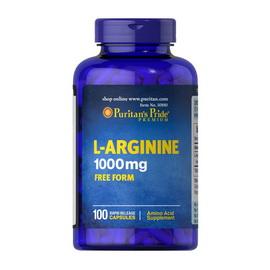 L-Arginine 1000 mg (100 caps)