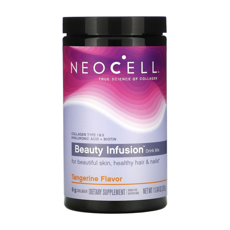 Beauty Infusion Collagen Drink Mix (330 g)