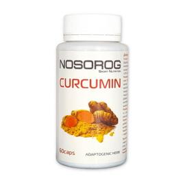 Curcumin (60 caps)