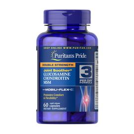 Double Strength Glucosamine, Chondroitin & MSM (60 caps)