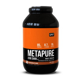 Metapure Whey Isolate (2 kg)