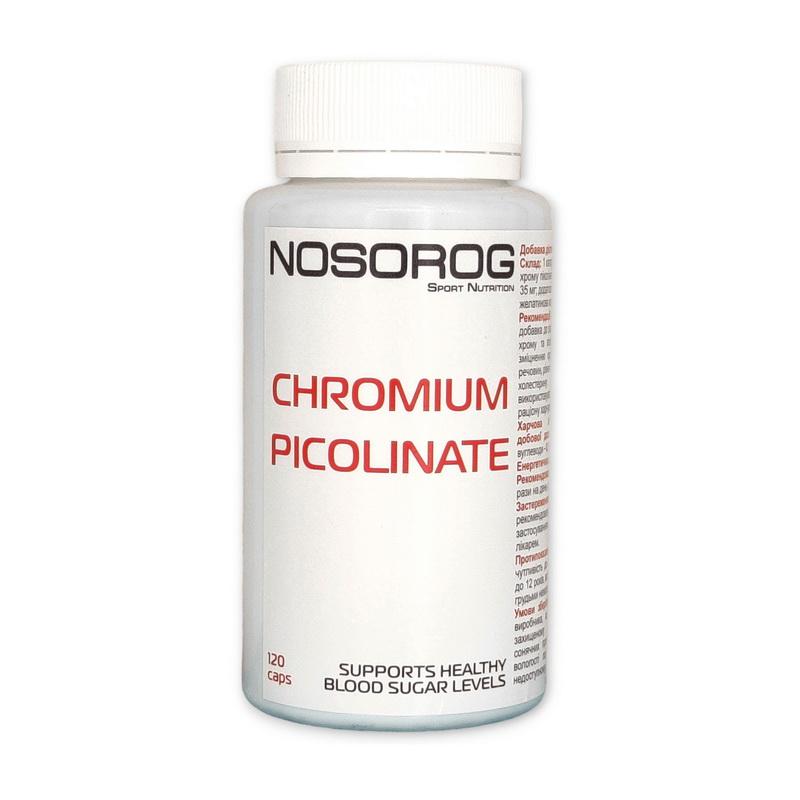 Chromium Picolinate (120 caps)