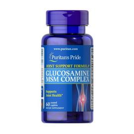Glucosamine MSM Complex (60 caps)