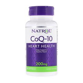 CoQ-10 200 mg (45 softgels)