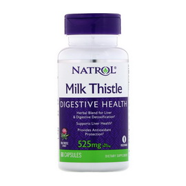 Milk Thistle 525 mg (60 caps)