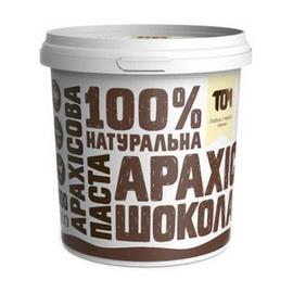 Арахисовое масло с черным шоколадом (500 g)
