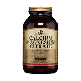 Calcium Magnesium Citrate (100 tabs)