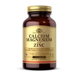 Calcium Magnesium plus Zinc (100 tabs)