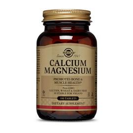 Calcium Magnesium (100 tabs)