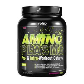 Aminoplasma (500 g)