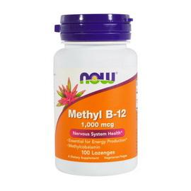 Methyl B-12 1000 mсg (100 lozenges)