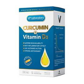 Curcumin & Vitamin D3 (60 caps)