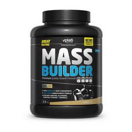 Mass Builder (2,3 kg)