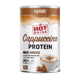 Hot Drink Cappuccino Protein with Caffeine (370 g)