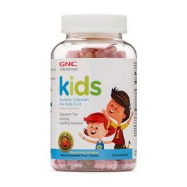 Kids Gummy Calcium For Kids 2-12 (120 gummies)