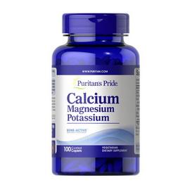 Calcium Magnesium Potassium (100 caplets)