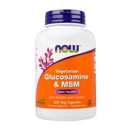Vegetarian Glucosamine & MSM (120 veg caps)