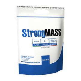 Strong Mass (2,4 kg)