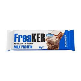 FreaKer (1 x 50 g)