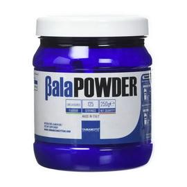 BetaALA Powder (250 g)