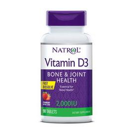Vitamin D3 2000 IU (90 tabs)