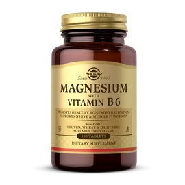 Magnesium with Vitamin B6 (100 tabs)