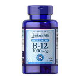Vitamin B-12 1000 mcg (250 caplets)