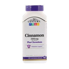 Cinnamon 2000 mg plus Chromium (120 veg caps)
