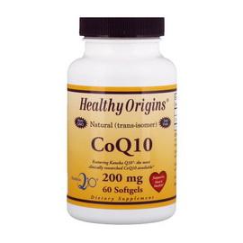 CoQ10 200 mg (60 softgels)