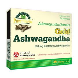 Gold Ashwagandha 300 mg (30 caps)