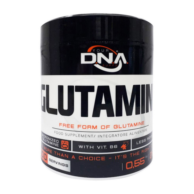 Glutamine (250 g)
